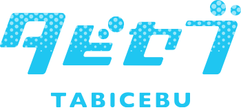 【コスパNo.1宣言】セブ島ツアーならタビセブ-TABICEBU